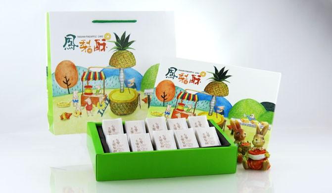 【蘿蒂烘焙坊】台灣造型 鳳梨酥10入裝/盒(驚爆價~滿10盒一盒只要250元)~中秋禮盒