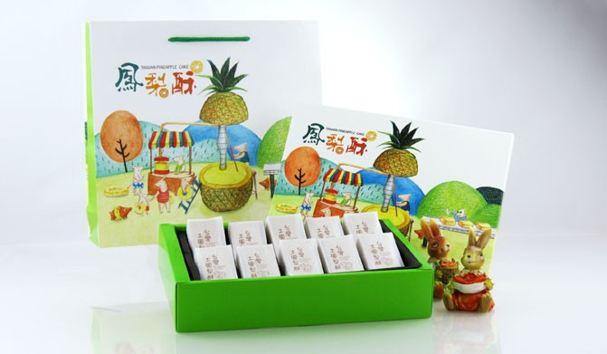 【蘿蒂烘焙坊】鳳梨酥10入裝/盒(驚爆價~一盒只要250元)~中秋禮盒(滿3000免運)