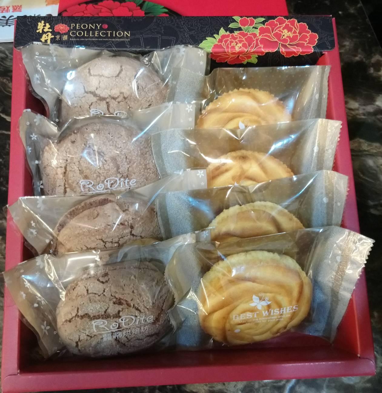 【蘿蒂烘焙坊】純手作 養生堅果塔+乳酪酥+蛋糕派 16入裝/盒(485元)
