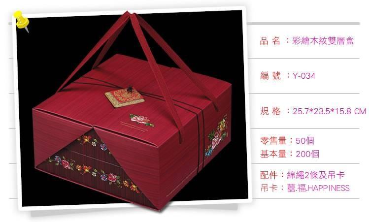 【蘿蒂烘焙坊】超大增量40g 養生堅果塔禮盒16入裝/盒(滿228盒賣場一盒438元)