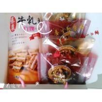 【蘿蒂烘焙坊】衝評價~超大增量40g 養生堅果塔禮盒8入裝/盒(優惠245元)