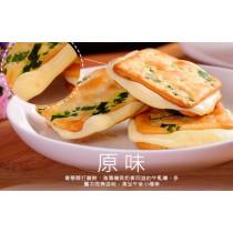 【蘿蒂烘焙坊】爆漿香酥厚實牛軋夾心餅(低糖/低熱量)/12包以上免運組(可備註加購手提紙袋2元)