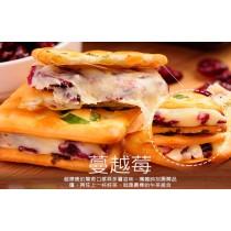 【蘿蒂烘焙坊】爆漿香酥厚實牛軋糖蔓越莓夾心餅(低糖/低熱量)/12包免運組(可備註加購手提紙袋2元)