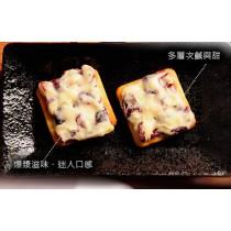 【蘿蒂烘焙坊】爆漿香酥厚實牛軋糖蔓越莓夾心餅(低糖/低熱量)/8包免運組(可備註加購手提紙袋2元)
