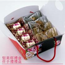 【蘿蒂烘焙坊】牛軋禮盒~27入/盒(中秋.年節禮盒)(可任搭堅果塔.乳酪酥 )(常溫滿3000免運)