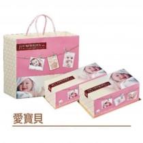 【蘿蒂烘焙坊】愛寶貝彌月蛋糕(純鮮奶/巧克力/咖啡口味)