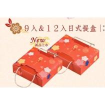 牛軋禮盒18入/盒只要220元~(常溫滿3000免運)