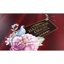 【蘿蒂烘焙坊】手作禮盒   養生堅果塔禮盒16入/盒(557元)